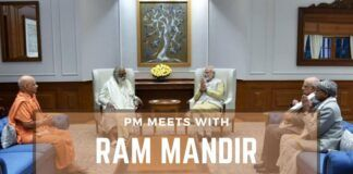 An additional floor may be added to the Ram Mandir, making it a three-floor complex