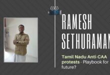 A few days back, within an hour of a clash with the Police in Chennai, Anti-CAA protests complete with banners and posters erupted throughout Tamil Nadu. Ramesh Sethu traces the beginnings of these faux protests and who is behind them.