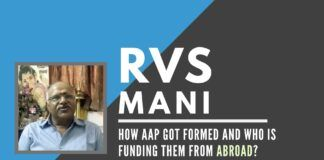 Was there a plan all along to systematically use nationalists to get recognition and sideline them once their purpose was served? Who supported 26/11 team of 12 with logistics? Did they become #AAP leaders afterwards? #RVSMani asks some tough questions of the AAP leadership in this must watch video!