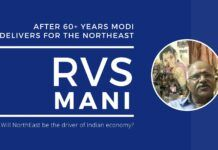 RVS Mani details how finally #NorthEast is being funded and new projects are coming up to pull people out of poverty. Genuine efforts with the help of ministers like Smriti Irani, Kiren Rijiju etc. have spurred growth in this region.