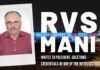 RVS Mani has written to the President of India, that a foreign country has infiltrated many institutions in the country and this has led to dubious decisions being handed down. Mani further alleges that one of the interlocutors has been on the radar of investigative agencies for his links wth the ISI. A must watch!