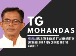More details tumble out from the closet from T G Mohandas on when Counterfeit currency entered Kerala. Another shocking fact - Dubai economically controls three directions of Kochi city with the South side being the only one open. Who runs Kerala? Watch this hangout to know!