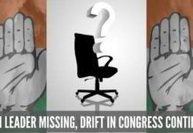 With leader missing, drift in Congress continues