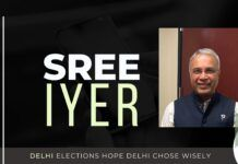 Is the Delhi election going to be decided based on the Anti-CAA/ Shaheen Bagh protests or is the electorate going to look at AAP's 5-year performance? What about BJP? How was their Law and Order record in Delhi? A thought provoking talk by Sree Iyer