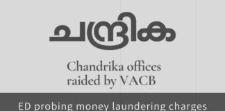 VACB of Kerala raids Chandrika newspaper a mouthpiece of Muslim League in Kerala