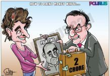 Priyanka Gandhi, Yes bank, Rana Kapoor, 2 crore Painting