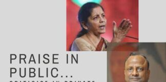 Did Nirmala Sitharaman do the right thing by dressing down the MD/ CEO of SBI in front of his juniors?