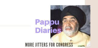 The revelations from Pappu Diaries will make the Congress leadership in Delhi and Chattisgarh to sweat