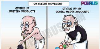 PM Modi's own version of Swadeshi Movement?