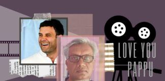 """Is the fictional """"Love You Pappu"""" by Pankaj Shankar a tell-all on the Gandhi family?"""