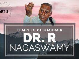 Arundhati Roy, Dr. R Nagaswamy, Forgotten history of Kashmir, History of Kashmir, Padma Bhushan, Ramachandran Nagaswamy, Sri Nagara to Srinagar, Temples of Kashmir, Veteran archaeologist