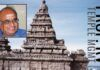 new ruling on temple control in Tamil Nadu, Sai Deepak, Uttarakhand Govt taking over govt, Subramanian Swamy PIL on Free Temples from Govt Control, Temple Administration, NT Rama Rao, why temples should be under control, why temples should be freed from govt control, problem in temples,, Management of Temples around the country, Secular and Sacred aspect of temples