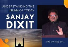 Differentiating between planned riots and spontaneous riots, Sanjay Dixit explains with a personal example. Also discussed are the various sects of Islam being practiced in India and what needs to be be done moving forward.