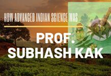 In this engrossing conversation, Prof. Subhash Kak describes what technology India possessed till the 18th century that made it contribute 25% of World GDP, with examples.