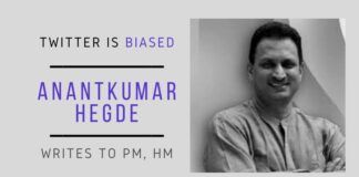 A written complaint by a former Central Minister and current Member of Parliament Anantkumar Hegde could have serious consequences for Twitter