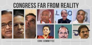 The Congress is now slowly going to his end and Rahul Gandhi seems to be the Bahadur Shah Zafar of Congress, aided and advised by these coteries of people.