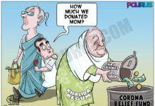 Corona Relief Fund: Soniamaa ya Dadimaa?
