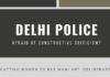 Say it is not so, Delhi Police. Criticism will make you perform better.