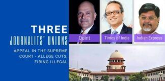 Journalists Union appeal before the apex court, allege salary cuts and retrenchment illegal