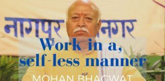 RSS chief urges cadre to work in a self-less manner and to be careful while doing relief work in a video address
