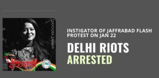 The arrest of Safoora Zargar, the arranger of Flash protests in Jaffrabad on Feb 22, a Congress Student Union (NSU) leader shows another link to INC