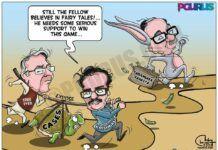 #ChidambaraRahasya, #Scams, Expose scams, J Gopikrishnan, P Chidambaram, Sree Iyer, UPA Scams