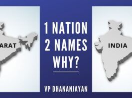 The nation really needs a healthy debate on Bhaarat versus India regarding an appropriate name for our nation. Needless to add, this is a matter of national pride.