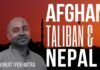 India's foreign policymakers are clueless on many ground realities in the perception of Taliban by Afghans says Abhijit Iyer-Mitra in this incisive hangout on US pullout from Afghanistan, Taliban and has a unique perspective on Nepal Communists.