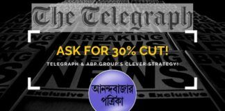 "Telegraph & ABP Group management writes to its employees and exhorts them to email to the management a ""voluntary"" 30% cut in salary"