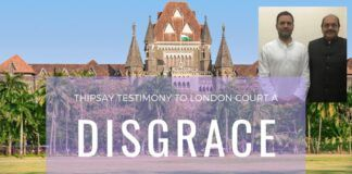 Former retired judge of a High Court and current Congress Party member Abhay Thipsay disgraces the judiciary with his deposition stating white lies