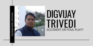 The death of lawyer Digvijay Trivedi is suspicious, to say the least - only a CBI inquiry will bring the truth out