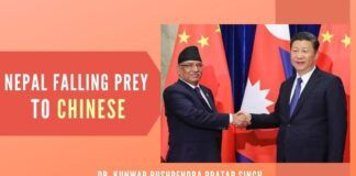 "Nepal has taken a lot of money and grants from China, the Chinese will continue to interfere and Nepal's ""Pauperism"" will continue to be a concern for India"