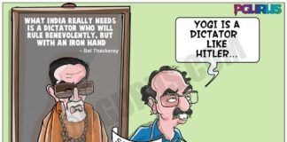 Is Uddhav Thackeray asking Yogi be the next leader of India?