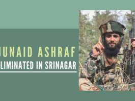 A joint team of security forces successfully eliminated Junaid Ashraf son of Tehreek-e- Hurriyat Chairman Mohd Ashraf Sehrai in a clean operation in the NawaKadal area on Tuesday.
