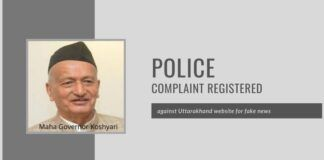 A complaint has been registered by the Mumbai Police on a defamatory news item by an Uttarakhand based website against Governor Koshyari