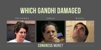An objective look at the Gandhi family and which one damaged the party more as the GOP flounders on its last legs