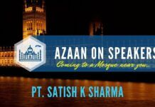Three important topics discussed with Pt. Satish Kumar Sharma of VHS-UK here: 1. UK moving away from being a haven for defaulters? 2. Labour Party's volte-face again on Kashmir 3. Azaan on a Speaker coming to a mosque near you in UK.