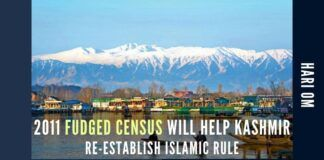 The aggrieved people of Jammu have consistently questioned the 2011 census figures concerning the State and asserted that their population was equal to that of Kashmir