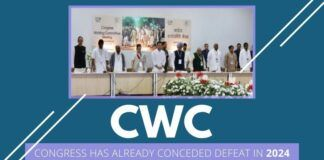 It is more appropriate to call the CWC as the Congress Wrestling Committee given the number of quarrels that happen, say some senior Party leaders