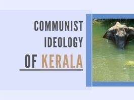 In Kerala, it is a cardinal sin to utter the names of accused in criminal cases if they happen to be from the minority community, especially the religion of peace.