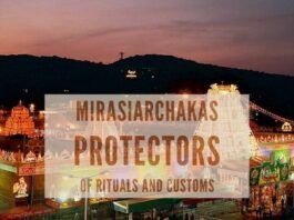 The series of such retirements of the MirasiArchakas and the latest compulsory retirement of an erstwhile MirasiArchaka quoting selective court orders raises serious doubts on the intentions of the TTD