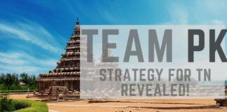Kishore Swamy explains the dangerous plan of Prashant Kishor to divide and disrupt in TN to win in 2021. A must-see video on how Team PK has a focused plan for each constituency to create divisions.