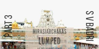From being independent of TTD, the MirasiArchakas were forced to be clubbed with others and subject to retirement age rules