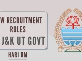 The government came out with J&K appointment of Class-IV (Special Recruitment) Rules, doing away with the decades-old practice of division and district-specific recruitments.
