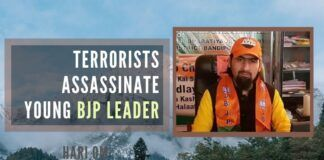 Attack coincided with the fourth anniversary of Burhan Wani's killing