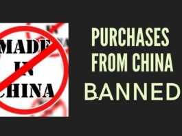 Government of India bans Central and State Governments from buying equipment from China