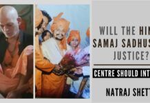 Two charge sheets filed naming 126 individuals and two juveniles as accused to stand trial in Hindu Sadhus Mob lynching case