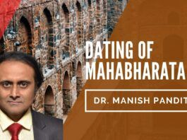 In Part 1 of this multi-part series, Dr. Manish Pandit walks us through the various ways in which historians/ astrologers have tried to compute the exact date for the Mahabharata war. A must watch!