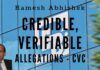 According to the CVC, Ramesh Abhishek, supposedly one of the contenders for the post of SEBI Chairman has serious charges of corruption against him