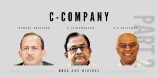 The interim report by Rajvardhan Sinha of EOW that detailed the nefarious role of the brokers in NSEL scam was suppressed by Ramesh Abhishek as FMC Head
